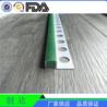 铁屑防滑条