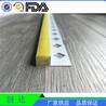 坡道防滑条