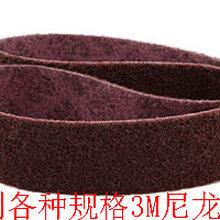 武汉3M尼龙带生产厂家_武汉3M尼龙带批发价图片