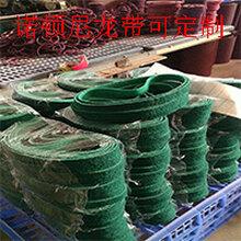 襄阳3M尼龙带生产厂家_襄阳3M尼龙带销售电话图片