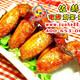 佐赫电烤鸡翅(大标志)