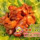 佐赫电烤鸡肝(大标志)