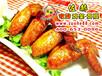 黔西州電烤雞脖#配方價格