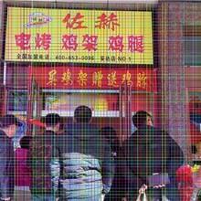 安陽佐赫電烤雞架雞腿放心加盟店圖片