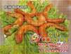 黔西州電烤雞翅%旋轉電烤爐