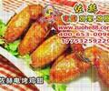 大兴佐赫风味小吃#烤箱