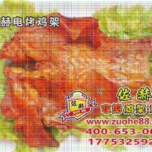 内江佐赫风味小吃(欢迎加入)加盟价格图片