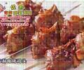 密云佐赫电烤鸡心/代理价格