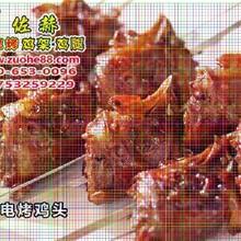 渭南山东佐赫食品澳门永利网址(欢迎加入)商用图片