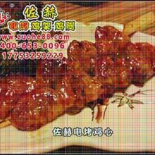仙桃山東佐赫食品公司質量可靠爐圖片