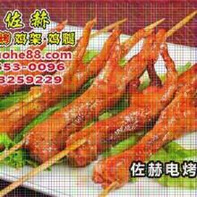 蕪湖電烤雞頭(歡迎加入)配方圖片