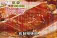 莆田电烤鸡排/商用