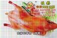 林芝佐赫电烤鸡架质量可靠蘸料