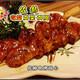 佐赫電烤雞頭 (3)