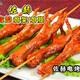 佐赫電烤雞頭 (4)