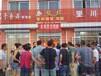 拉萨佐赫电烤鸡头(欢迎加入)网站