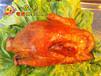 黑河山東佐赫食品公司搖滾電烤雞架