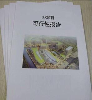 沈阳出甲乙丙级资质盖章的公司—沈阳图片2