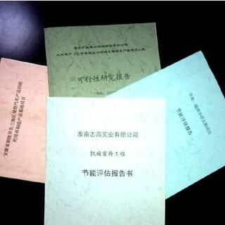 沈阳出甲乙丙级资质盖章的公司—沈阳图片5