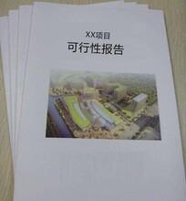 大庆萨尔图出甲乙丙级资质盖章大庆萨尔图专业安全可靠图片