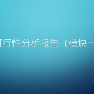 沈阳出甲乙丙级资质盖章的公司—沈阳图片6