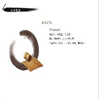 沈阳出甲乙丙级资质盖章的公司—沈阳图片4