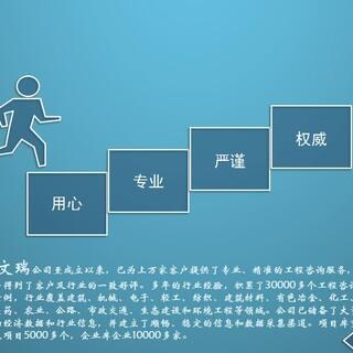 沈阳出甲乙丙级资质盖章的公司—沈阳图片3