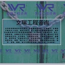 榆林绥德县做标书工程标保质榆林绥德县资质单位图片