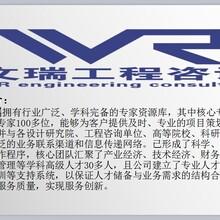 青岛胶南做可行性报告资质青岛胶南三年免费服务图片