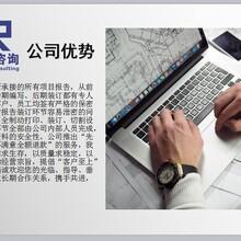 泰安肥城写采购标标书编写泰安肥城的设计机构图片