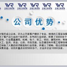 鱼台县做项目建议书项目申请书做项目建议书项目申请书鱼台县图片