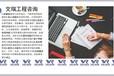 杭州可行性報告的公司—能通過公司