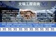 臺州寫標書,采購標—專業度強