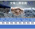 苏州写可行性报告合作流程