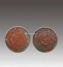 中华民国双旗币市场行情图片