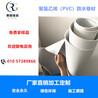 PVC防水卷材耐根穿刺PVC防水卷材屋面防水工程专用厂家直销