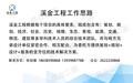 平阳县做投标书-投标书收费标准