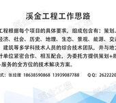 揭阳市做生物工程类项目田园综合体项目发展规划