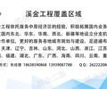 福建省能做产业园区概念规划公司-专业编制