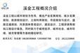 光泽县策划社会稳定风险评估报告-收费标准