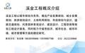 隆安县做特色小镇概念规划-特色小镇概念规划专业机构