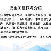 和硕县做园林绿化投标书-专业投标书编写图片