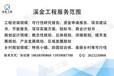阳信县做物业服务投标书-物业服务投标书封面