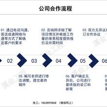青冈县做收费站改造项目可研报告-专业服务图片