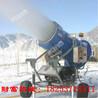 半梅花半飘柳絮戏雪设备人工造雪机大型造雪机