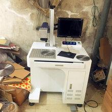 江苏镇江金属激光打标机知名厂商首选无锡光久激光专业15年生产激光打标机图片