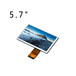 厂家直销5.7寸液晶显示屏模组/G057AGE-T01/群创5.7寸高清高亮异形液晶显示屏lcd