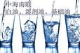 D20溶劑油溶劑油今天報價環保溶劑油用途