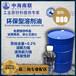 D80環保溶劑油(茂石化)清洗劑