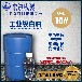 白油廠家26號無味白油價格潤滑劑白礦油150N基礎油